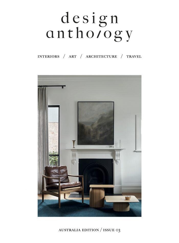 Design Anthology - Geo Drum 11/12/20